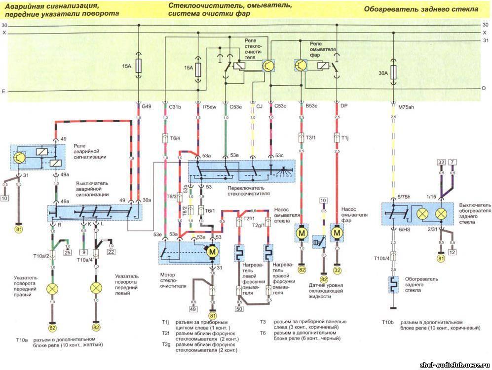 схемы электропроводки в квартире - Микросхемы.